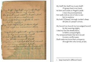 Abram P. Shenk Composition Book, page 2